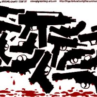 TruthToTell Dec 31: GUN VIOLENCE: Can Minnesota Stop Its Own? - Audio/Podcast HERE